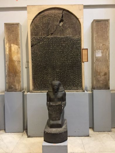 le-caire-musee-egyptien