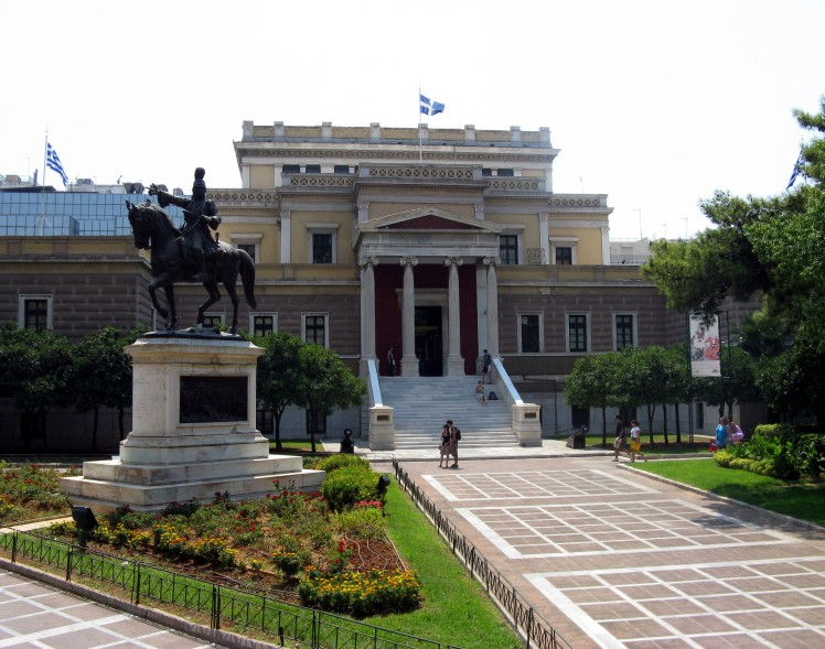 National_Historical_Museum_of_Athens